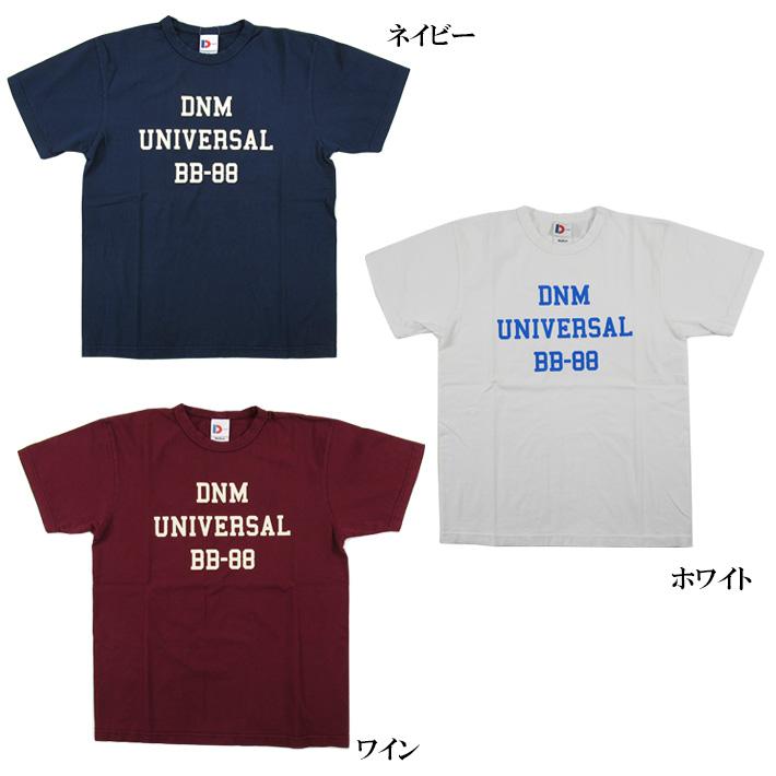 ドゥニーム Tシャツ
