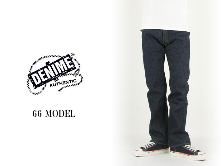 ドゥニーム 66 MODEL