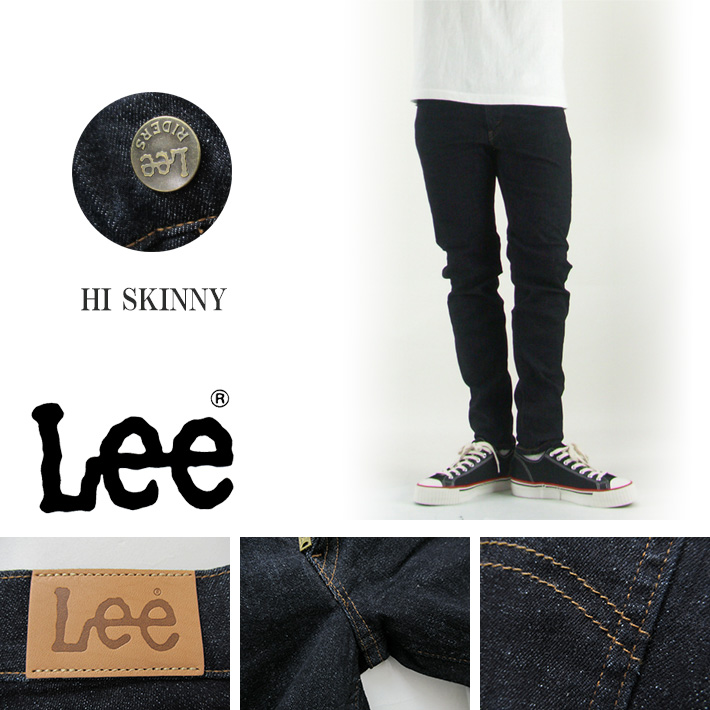 Lee スキニー