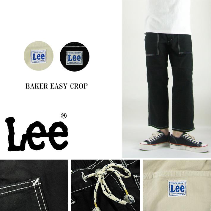Lee ベイカー クロップド