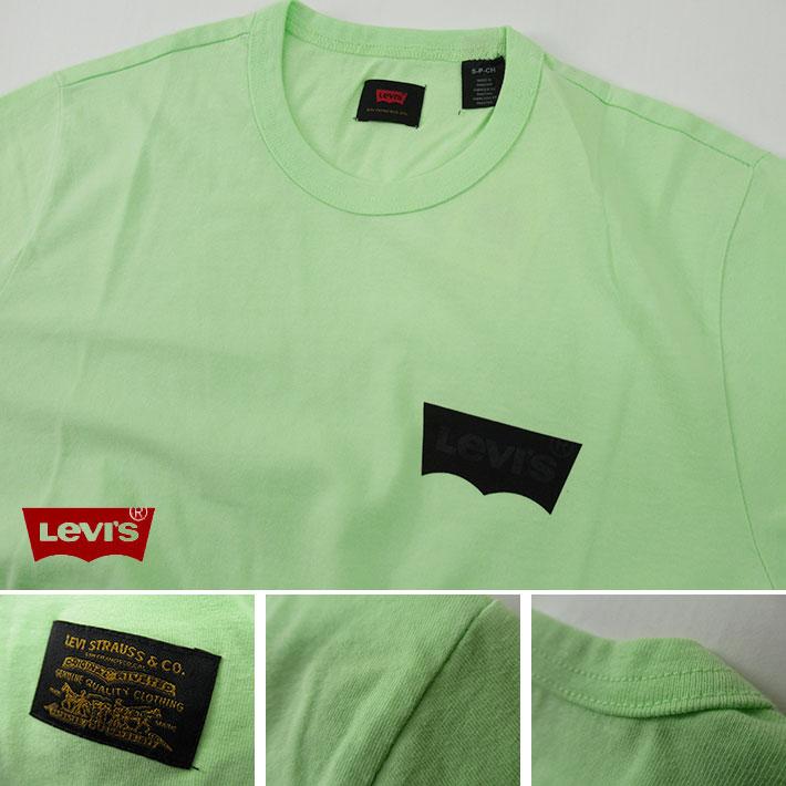 リーバイス ロゴ Tシャツ