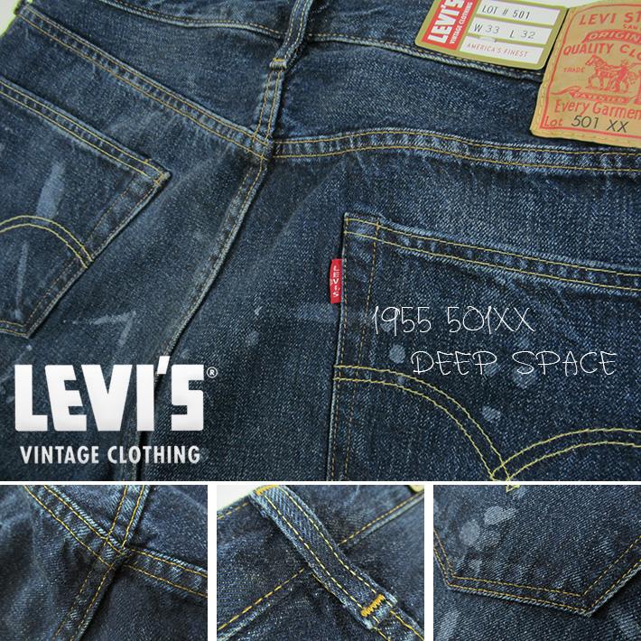 リーバイス 501 1966