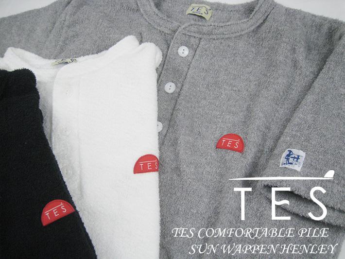 TES パイル生地 ヘンリーネック Tシャツ