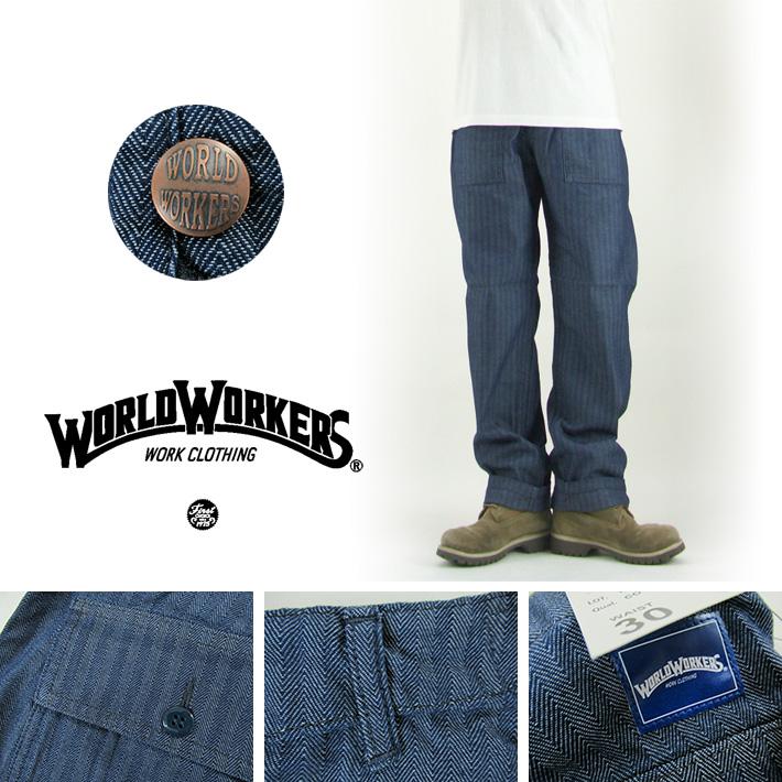 ワールドワーカーズ ベイカー